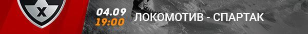 Коэффициенты на матч Трактор - СКА